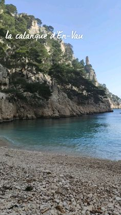 Blog Voyage, Provence, Backpacking, France, Water, Outdoor, Solar, Gripe Water, Outdoors