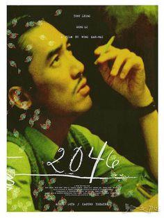 有一种暧昧说不得——王家卫电影艺术海报