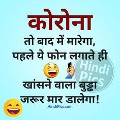 500 Best Hindi Jokes Images In 2020 Jokes Jokes In Hindi Funny Jokes In Hindi