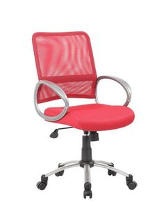 Boss Office Products B6416-RD Boss Mesh Back W/ Pewter Finish Task Chair