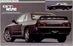 日産 スカイライン SKYLINE GT-R NISMO
