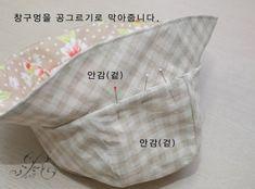 퀼트 벙거지모자 만들기 : 네이버 블로그 Hat Making, Diy And Crafts, Lunch Box, Sewing, Hats, How To Make, Bucket, Girls Hats, Canvas
