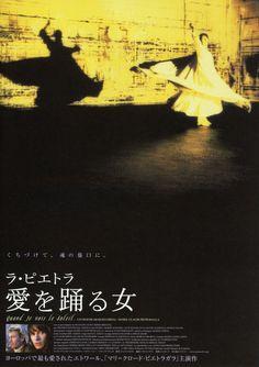 ラ・ピエトラ 愛を踊る女 (2005.3.3)