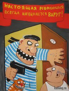 """Активисты """"Национального корпуса"""" разгромили рекламные сооружения у входа в офис партии """"5.10"""" в центре Киева - Цензор.НЕТ 6611"""