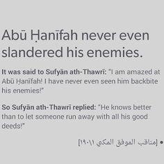 . Abu Hanifa, Good Deeds, Staying Positive, Soul Food, Islamic Quotes, Positivity, English, Peace, Deep