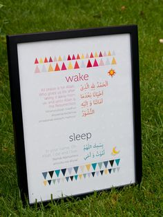 Sleep and Wake Prayer Print. $15.00, via Etsy.