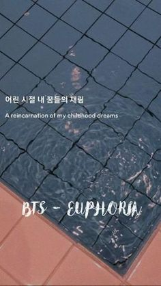 Bts Song Lyrics, Bts Lyrics Quotes, Music Lyrics, Happy Music Video, Music Video Song, Aesthetic Songs, Bts Aesthetic Pictures, Moving On Quotes Letting Go, Song Lyrics Wallpaper