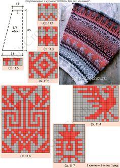 Выкройка, схемы узоров с описанием вязания спицами юбки из пряжи секционного крашения Кауни.