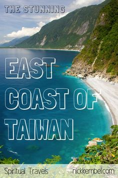 47 best hualien taiwan images hualien taiwan pacific ocean rh pinterest com