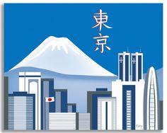 Tokyo, Japan (Kanji Text)