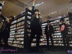 [Champagne]2013/6/25 HMV SPECIAL [Champagne]新アルバム『Me No Do Karate.』発売中!今ならHMV限定ポスター付き Rock Bands, Champagne