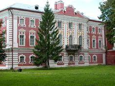 Corps Iosifovsky - Cour Épiscopale - Vologda - Construit de 1764 à 1769.