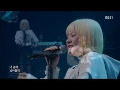 170224 볼빨간사춘기(Bolbbalgan4) - X Song @ EBS Space공감 - YouTube