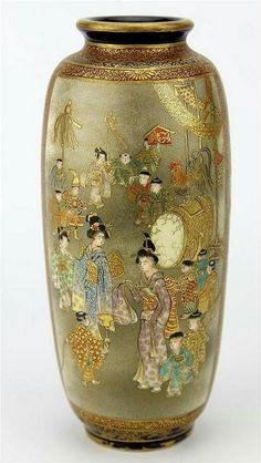 Japanese Vase, Japanese Porcelain, Cylinder Vase, Vases, Chinese Art, Bellisima, Jewelry Art, Art Decor, Objects