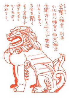 Sketch | KYO KOMA INU on Behance