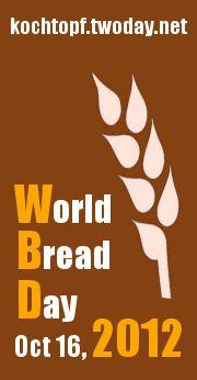 One Lump or Two? - Sugar Lump Bread