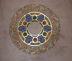 Illumination, Tezhip in Turkish, is an artform still practiced.