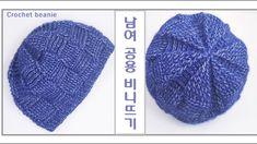 Crochet Beanie, Knitted Hats, Crochet Hats, Lana, Knitting, Fashion, Caps Hats, Tejidos, Hat
