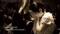 '나 약해 있을 때에도(다윗과요나단)' - 경산중앙교회의 전준포 형제님 추천찬양