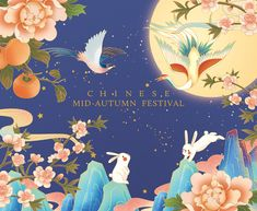 Disney Princess Cartoons, Chinese Festival, Festival Background, Mid Autumn Festival, Abstract Nature, Festival Posters, Graphic Design Branding, Illustrations And Posters, Cute Illustration
