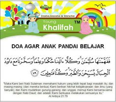 Doa anak bijak