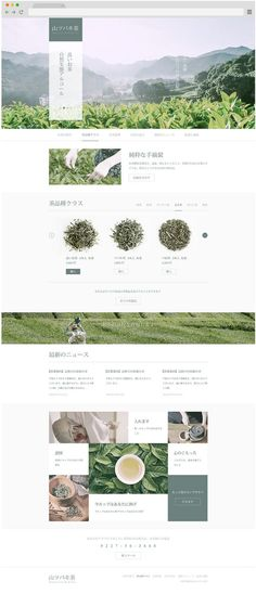 Japanese tea website by hungry - UE. If you like UX, design, or d. Best Web Design, Page Design, Ui Design, Layout Design, Graphic Design, Layout Web, Website Layout, Layout Site, Website Design Inspiration