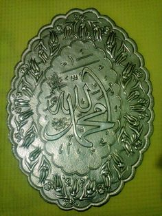 L Aluminum Foil Art, Pewter Art, Metal Embossing, Copper Art, Islamic Wall Art, Western Jewelry, Art And Architecture, Metal Art, Diy And Crafts