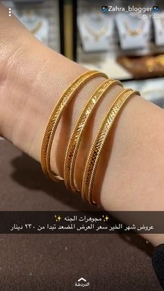 Indian Jewelry Earrings, Gold Rings Jewelry, Gold Bangles Design, Gold Jewellery Design, Gold Choker Necklace, Gold Necklaces, Bangle Set, Bangle Bracelets, Sindhi Dress