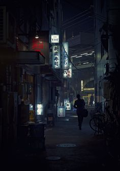 ourbedtimedreams:   Tokyo 4001 by tokyoform on... | Stand Tall and Shake the Heavens