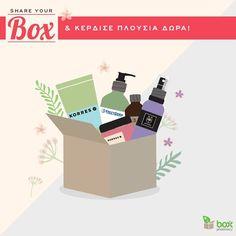 Διαγωνισμός Box Pharmacy για μία δωροεπιταγή αξίας 50€ - https://www.saveandwin.gr/diagonismoi-sw/diagonismos-box-pharmacy-gia-mia-doroepitagi-aksias-50e/