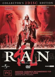 Ran (1985, Akira Kurosawa). 2 scenes particularly stick in the mind: the mad Hidetora wandering through tall grass, and the storming of the castle when the music suddenly stops abruptly with a gunshot.