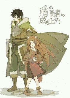 Naofumi Iwatani & Raphtalia (The Rising Of The Shield Hero) Manga Anime, Knight Shield, Pokemon, Anime Kawaii, Anime Couples, Cute Wallpapers, Online Art, Anime Characters, Colorful Backgrounds