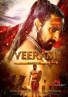 Veeram Movie Stills