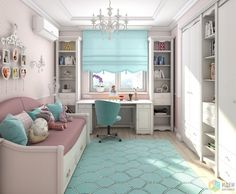 A Photo for Your Ideas. Children's Room. 21 Photo A Photo for Your Ideas. Children's Room. Girls Room Design, Home Room Design, Girl Bedroom Designs, Childrens Room Decor, Baby Room Decor, Bedroom Decor, Room Interior, Interior Design Living Room, Pastel Room