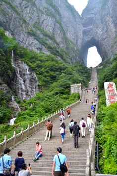 "Tianmen ""Heavenly Gate"" in Zhangjiajie"