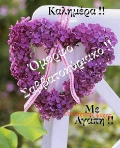 Vintage Wreath, Sweet Violets, Tumblr, Grapevine Wreath, Plant Hanger, Grape Vines, Orchids, Lilac, Floral Wreath