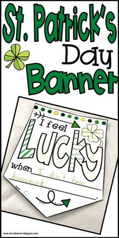 """St. Patrick's Day """"I fell lucky when..."""" banner freebie by Erica Bohrer"""