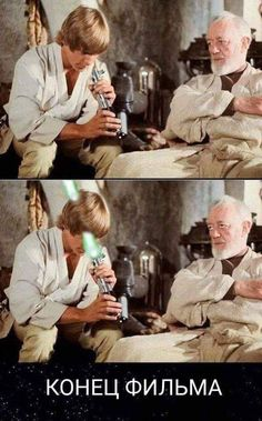 Star War 3, Obi Wan, Cinema, Jokes, Lol, Horror, Couple Photos, Funny, Pictures