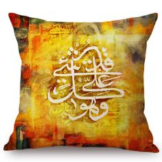 The beautiful written art of Islam Square Hidden zipper Linen / Cotton Washable and removeable Money-Back Guarantee White Box, Pillow Covers, Owl, Cases, Throw Pillows, Pillow Case Dresses, Toss Pillows, Pillow Shams, Cushions