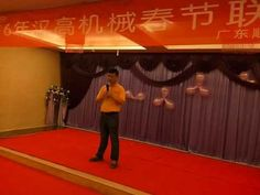 7 The SEKO Machinery Company's Spring Festival gala