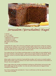 Jerusalem (Yerushalmi) Kugel - Recipe contributed by Eli, supplier of diamonds and jewelry to USAA since 1995. #USAAShopping #USAAHoliday