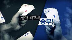 directing : An Byung Min 2D StyleFrame(design) : An Byung Min Composition : An Byung Min SOUND : audiojungle