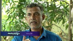 Kadhakalkkappuram | 25th March 2018 | Surya TV