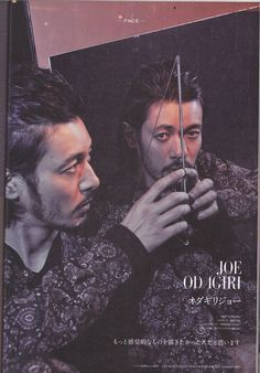 HAIR&MAKE - 海と砂原美容室 Odagiri Joe, Cha Seung Won, Jo In Sung, A Good Man, Love Story, Oriental, Portraits, Hairstyle, Actors