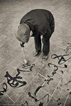 China Calligraphy in Water. the ultimate ethereal, ephemeral poem and statement. Caligraphy, Calligraphy Art, Lettering, Typography, Ephemeral Art, Japanese Calligraphy, China Art, Mark Making, Urban Art