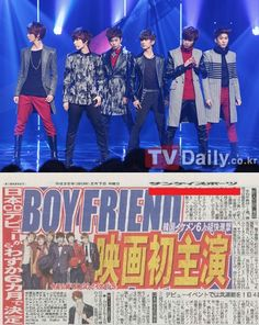 Boyfriend to make their movie debut in upcoming Japanese movie 'GOGO Boyfriend Band, Korean Music, Boyfriends, Plum, Movie Tv, Comic Books, Japanese, Kpop, Baseball Cards
