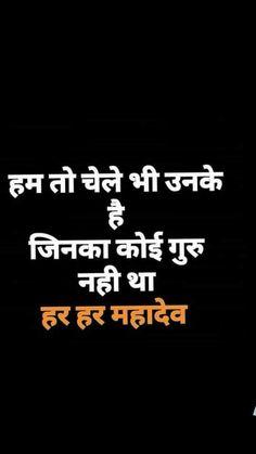 Aghori Shiva, Rudra Shiva, Mahakal Shiva, Devon Ke Dev Mahadev, Shiva Shankar, Lord Shiva Hd Images, Lord Shiva Hd Wallpaper, Shiva Tattoo, Motivational Picture Quotes