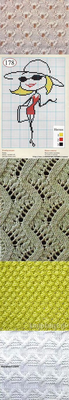 Patrones para tejer. Selección | Рукоделие | Постила