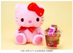 ハローキティ、こんどは GODIVA とコラボ!-バレンタインに向けた「ハローキティ&GODIVA」を1月23日発売
