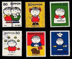 Dick Bruna postage stamps Japan
